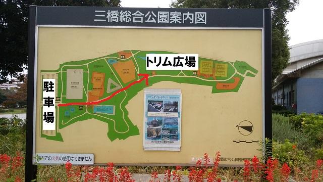 案内の地図