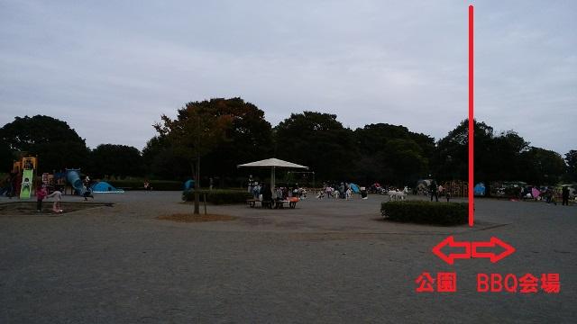 BBQと公園の位置関係