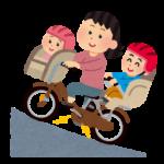 坂道を登る電動アシスト自転車