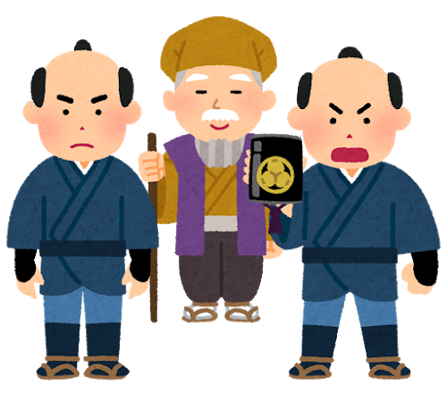 monogatari_inrou_mitokou
