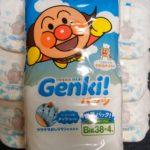 Genkiのオムツ